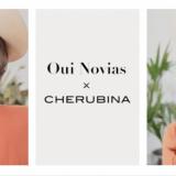 Tres peinados para un tocado Cherubina